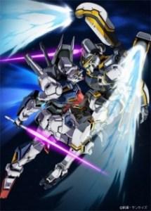 Mobile Suit Gundam: Twilight Axis Red Blur