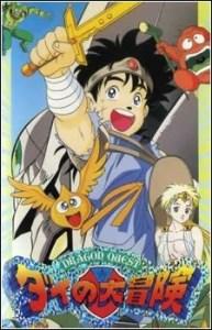 Dragon Quest: Dai no Daibouken (TV)