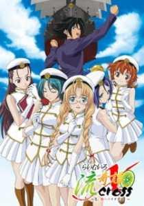 Lime-iro Ryuukitan X