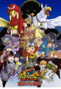 Digimon Frontier – Revival of the Ancient Digimon