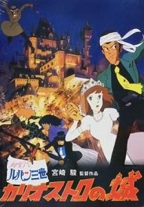 Lupin III: The Castle of Cagliostro
