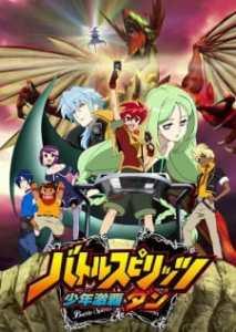 Battle Spirits: Shounen Gekiha Dan