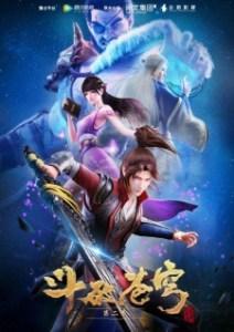 Doupo Cangqiong 2nd Season