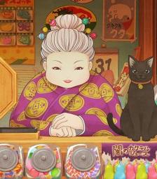 Fushigi Dagashiya: Zenitendou