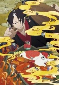 Hoozuki no Reitetsu 2nd Season