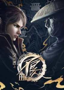 Hua Jiang Hu Zhi Bu Liang Ren 3rd Season