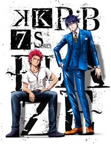 K: Seven Stories