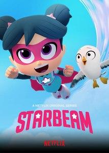 StarBeam – Season 1