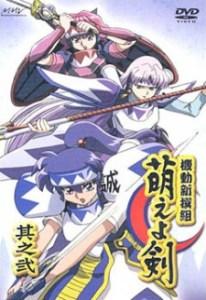 Kidou Shinsengumi Moeyo Ken
