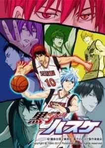 Kuroko no Basket 2nd Season (Dub)