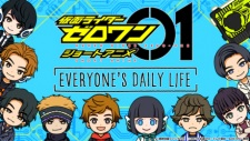 Kamen Rider Zero-One: Short Anime – Everyone's Daily Life