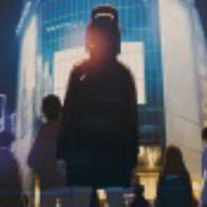 Cosmos Trailer