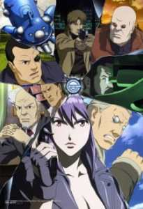 Ghost in the Shell: Stand Alone Complex – The Laughing Man (Dub)