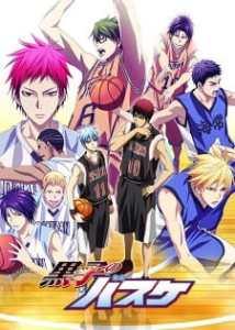Kuroko no Basket 3rd Season (Dub)