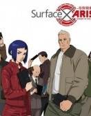 Ghost in the Shell: Arise – Another Mission