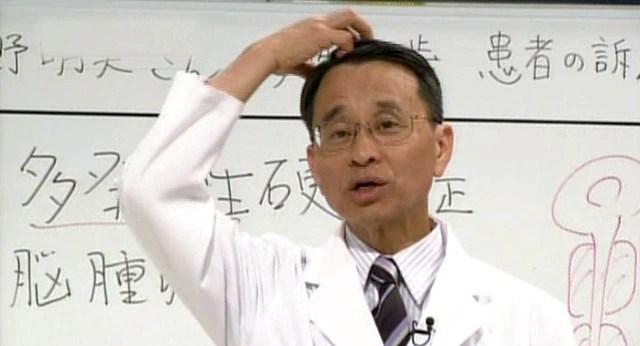 仲田和正医師