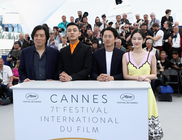 'Burning' Photocall - The 71st Annual Cannes Film Festival