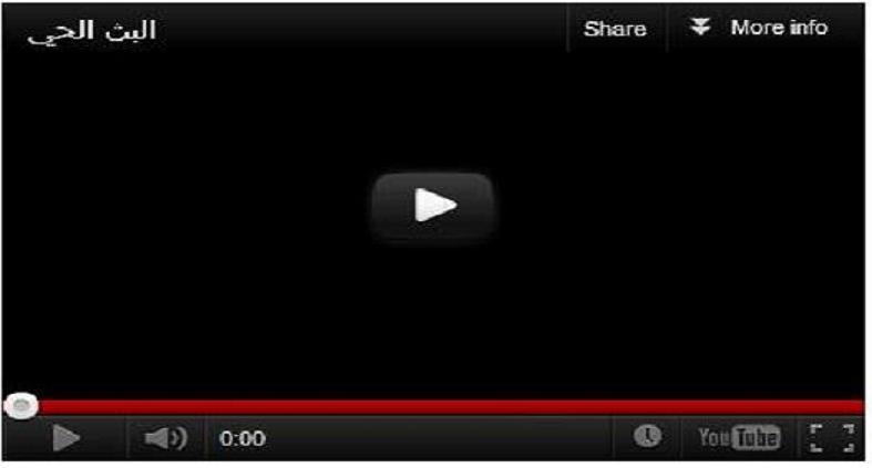 البث المباشر مباراة اشبيلية و ليفربول بث مباشر 21-11-2017 941596900