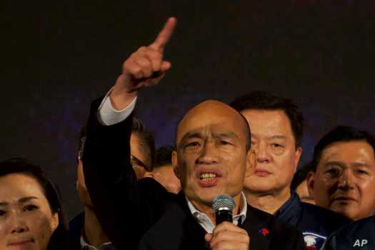 Han Kuo-yu , Taiwan's 2020 presidential election candidate of the KMT or Nationalist Party, speaks during a campaign rally in…