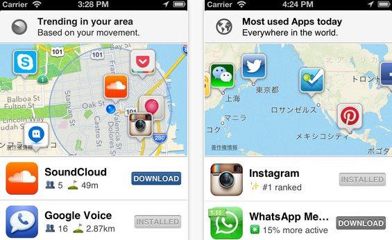 appmap