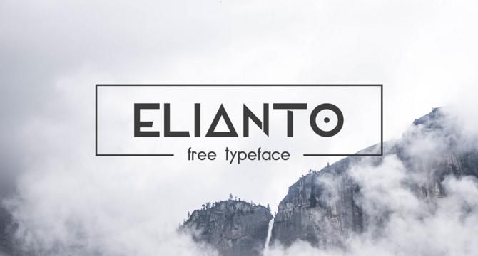 Elianto: Source link  Moderna E Inusual