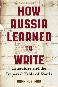 Reyfman-How-Russia-Learned-to-Write-c