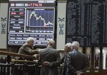 Borse Europa caute attendono Wall Street