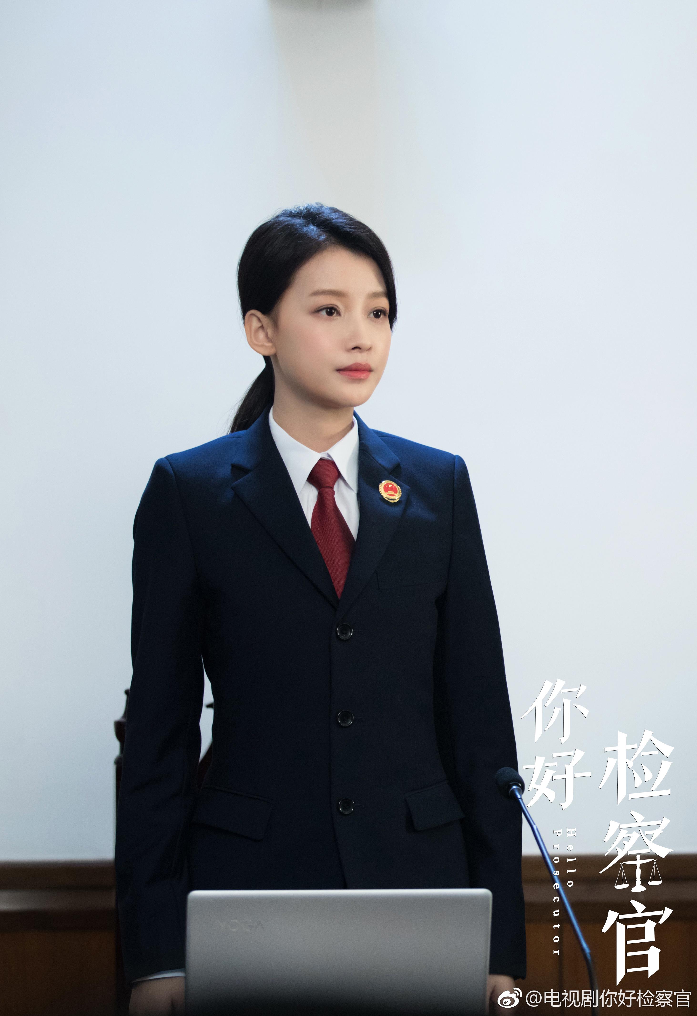 """""""سون يي"""" و """"جانغ هاو وي"""" هما ابطال الدراما الصينية الرومانسية الاميرة المدعية العامة"""