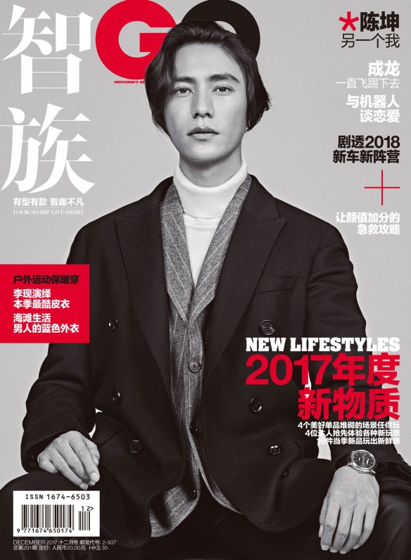 GQ closes the year with Chen Kun | Cfensi