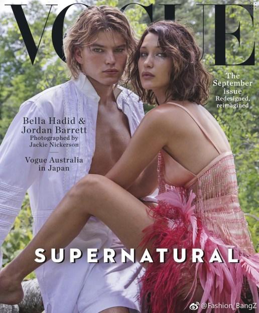 Image result for bella hadid vogue australia september