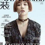 [Feature] Wang Luodan graces the L'Officiel China May 2017 issue