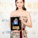 [Movie News] Yang Mi wins Best Actress in Houston International Film Festival