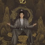 [Drama News] Fighter of the Destiny 择天记 releases more posters and stills ahead of premiere