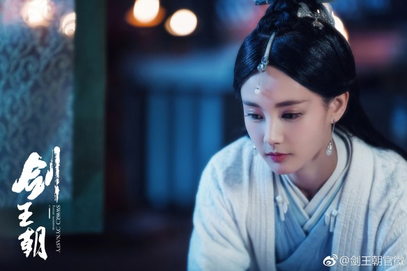 First stills for Li Xian, Li Yitong's wuxia web drama Sword Dynasty