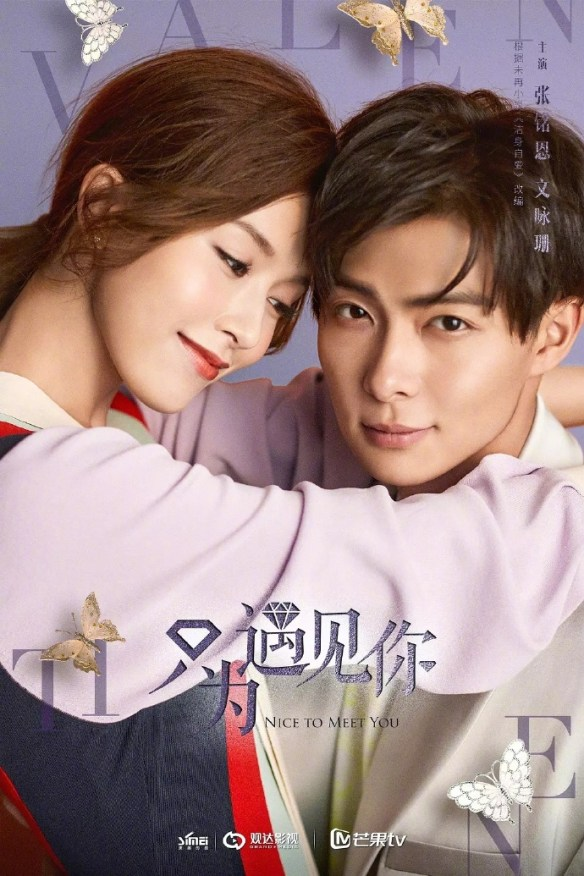 Air date update: March 2019 | Cfensi