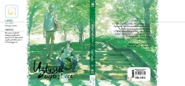 Hidamari ga Kikoeru Cover