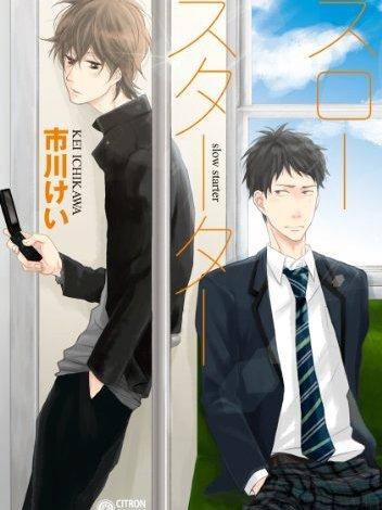 Photo of Nowy tytuł od Dango: Ichikawa Kei – Slow Starter