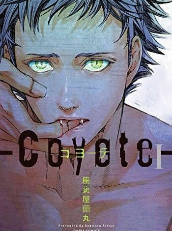 Photo of Nowy tytuł od Dango: Coyote – Zariya Ranmaru