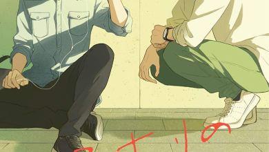 Photo of mochiko by DANGO: Nowy tytuł – Futari no Lion