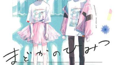 Photo of Nowy tytuł od Dango: Madoka no Himitsu