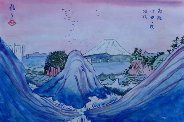 Study of wind blown waves by master printmaker Hiroshige