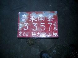 DSCN8890
