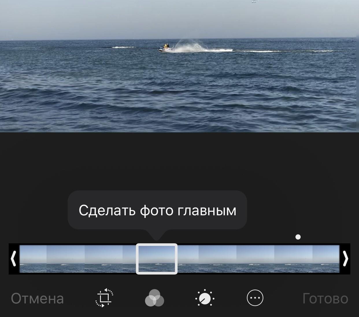 прямом эфире, как посмотреть лайф фото на айфоне снят ростовском кремле