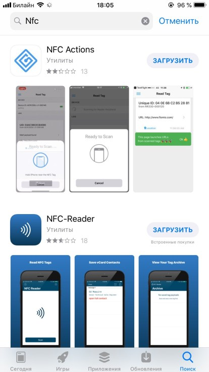 What's new in the updated modules NFC in iPhone XR and XS