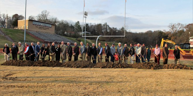 Ground broken on Blankenship renovations