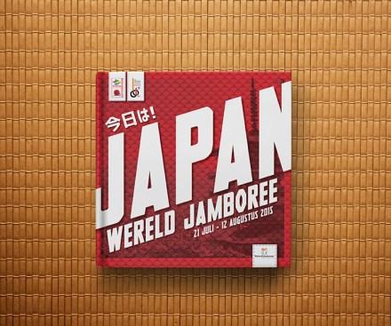 Print_Japan2015-Small_01