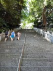 The famous steep steps towards Atago Shrine which symbolize success in life.
