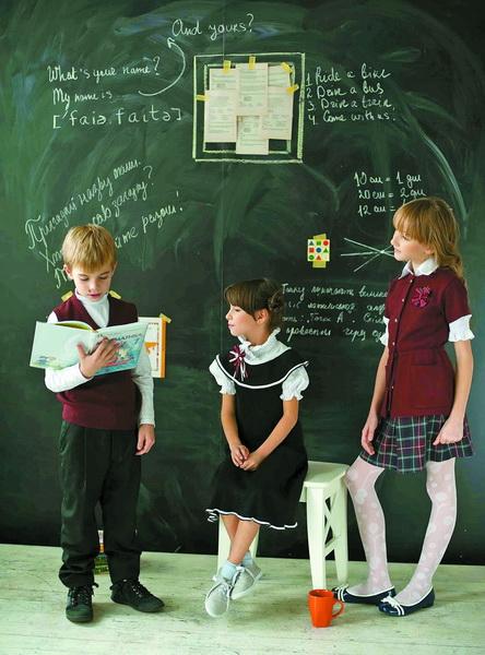 Одна з найулюбленіших колекцій Голди Виноградської – форма для школярів.