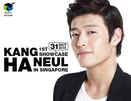 Kang Haneul sgXCLUSIVE