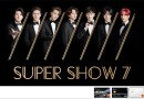 Super Junior to bring their Super Show 7 to Hong Kong next February